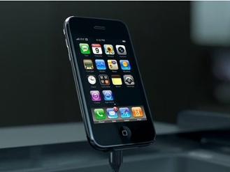 iphone-ad-082x082